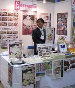 地方銀行フードセレクション2011