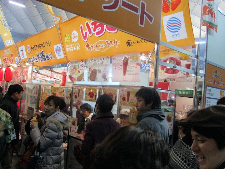 furusatomatsuri_2012_1