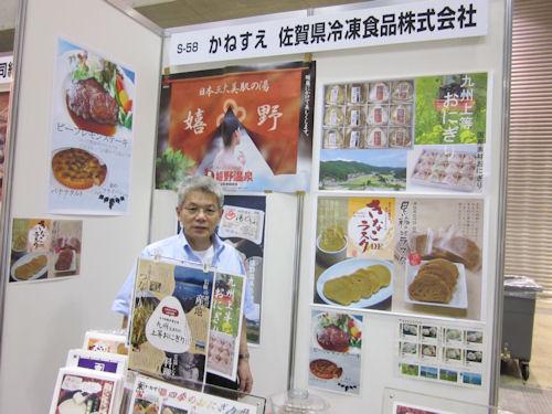 inter food japan2011